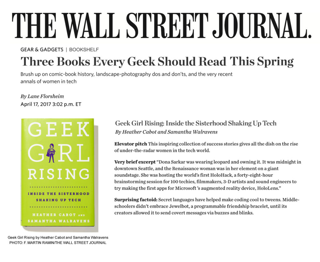 The Wall Street Journal Three Books Every Geek Should Read This Spring